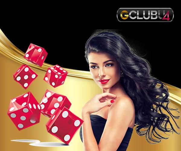 Gclub คาสิโนออนไลน์อันดับหนึ่ง